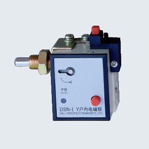 dsn型户内电磁开关机构锁-海磁电器