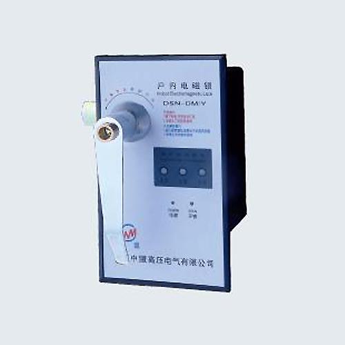 dsn-dm型户内电磁锁-海磁电器